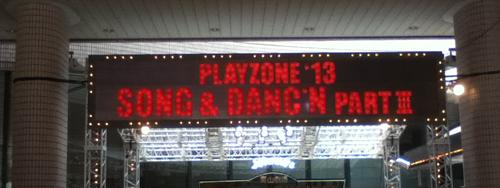 PLAYZONE2013